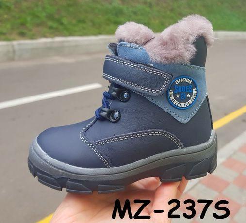 Зимние кожаные ботинки на натуральном меху мальчику 23-27