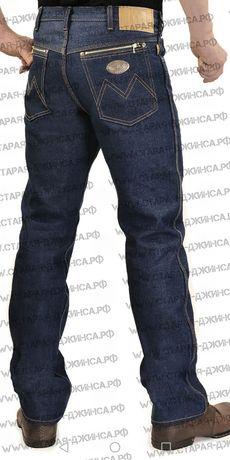 Мужские джинсы Montana 10040