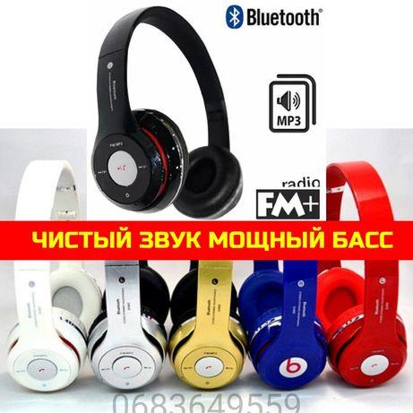 Беспроводные наушники Bluetooth блютуз с FM радио и MP3! СУПЕР БАСС