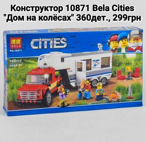 Конструктор Лего Сити аналог lego city cities пожар комбайн погоня бур
