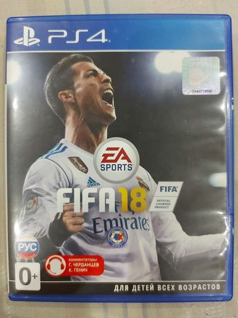 FIFA 18 продам !