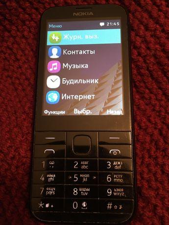 Мобильный телефон Nokia 230 Dual Sim на две карты на кнопках
