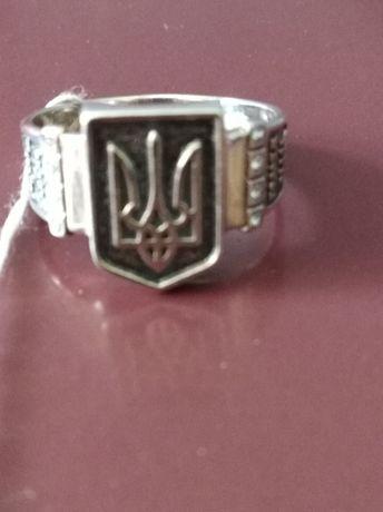 Перстень для патріота.
