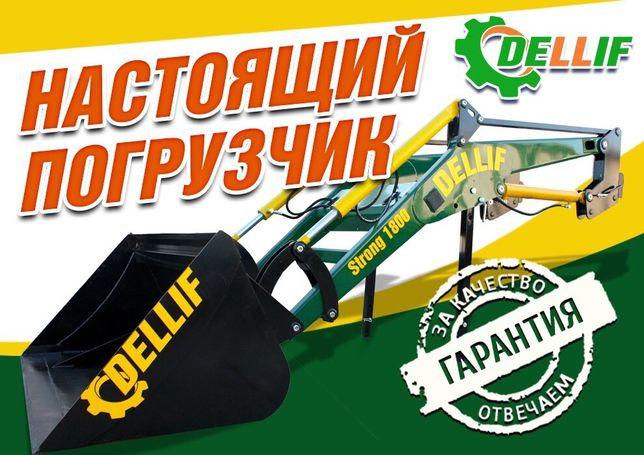 Фронтальный погрузчик на трактор на МТЗ,ЮМЗ КУН Dellif Base1600 ковш