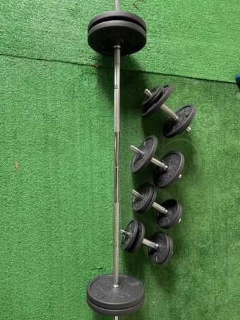 Kit de musculação 92kgs + Banco