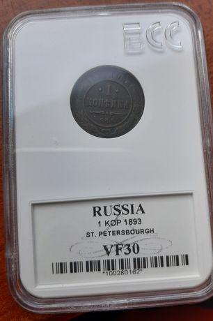 Rosja 1893r grading