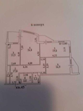 """Продам 3х комнатную ,105 м2 в ЖК """"Одиссей """""""