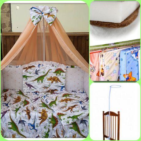АКЦИЯ! Комплект в детскую кроватку+матрас+держатель.