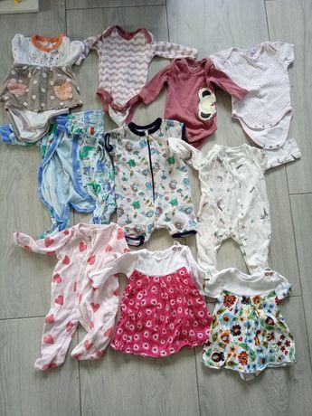 Ubranka dziecięce paka 0-3 miesiące