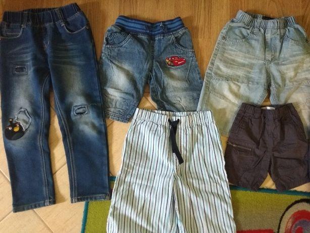 Ubrania bawełniane dla dzieci rozm.116/122/128