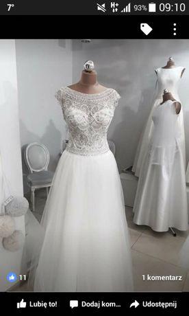 Suknia ślubna bogato zdobiony gorset