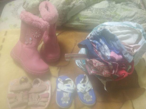 Віддам безкоштовно взуття для дівчинки