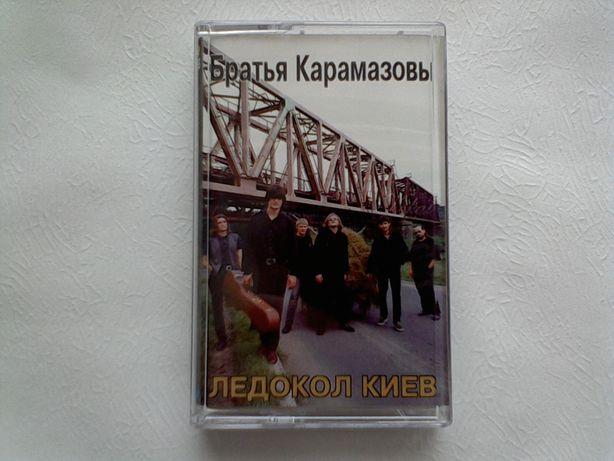 Новая аудиокассета - Братья Карамазовы - с коллекции!