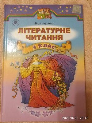 Учебники для 3, 4 классов
