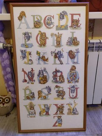 Картина для детской комнаты Латинский алфавит