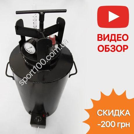 Автоклав электрический бытовой на 24 банки (винтовой)