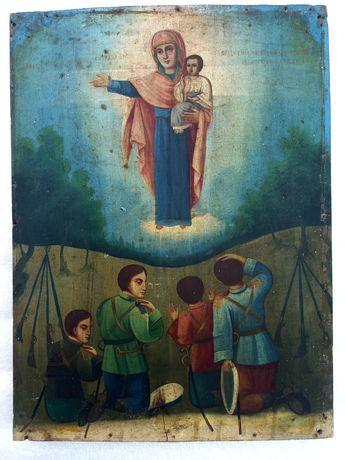 Старинная Икона Богородицы Августовская