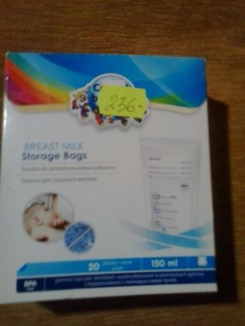 продам пакеты (Canpol )для заморозки грудного молока