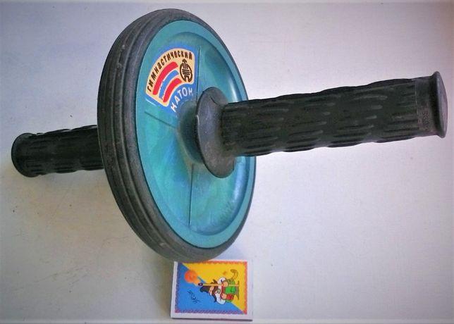 РОЛИК (КОТОК) спортивный гимнастический