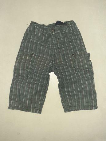 Spodnie Hema dla chłopca