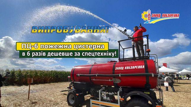 Пожарная бочка | Прицеп цистерна ПЦ-6 с гидропушкой