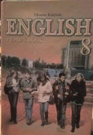 Підручник Англійська мова 8 клас