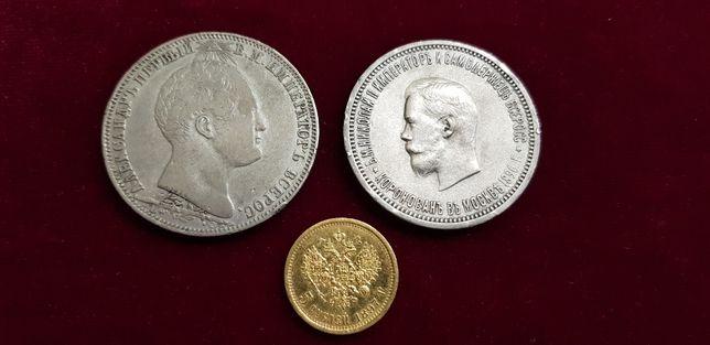 Редчайший юбилейный рубль царская Россия