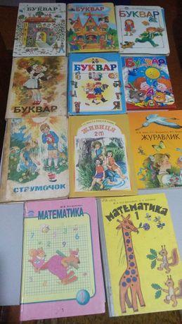 Букварики. Книги для дітей дошкільного та шкільного віку