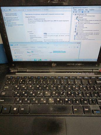 Ноутбук DNS 101 950грн
