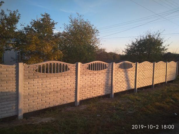 Бетонный забор. Еврозабор. Секционный забор от производителя.