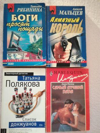 Книги Т.Рябинина, А.Мальцев, Т.Полякова, Д.Палмер
