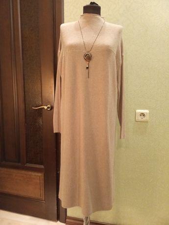 Платье трикотажное теплое