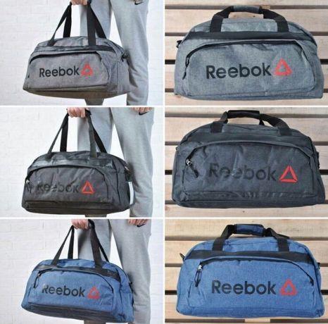 Сумка Nike,Reebok мужская-женская,дорожная,для тренировки ! СУПЕР ЦЕНА