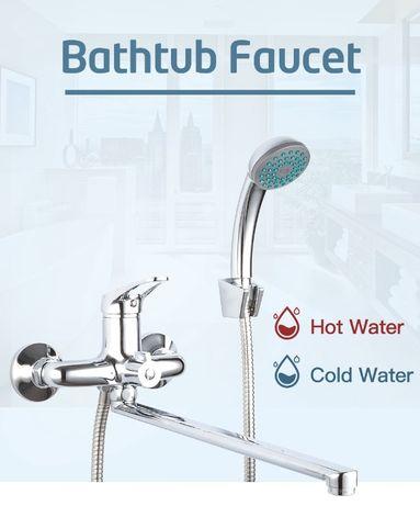 НОВЫЙ СМЕСИТЕЛЬ FRAP F2213 для ванной и душа со шлангом однорычажный