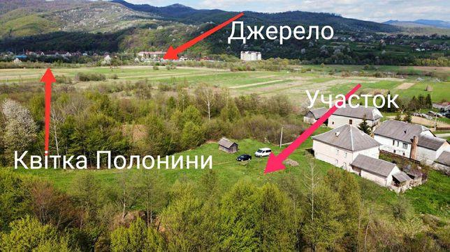 Земельна ділянка неп. від сан.Кришталеве Джерело та Квітка Полонини