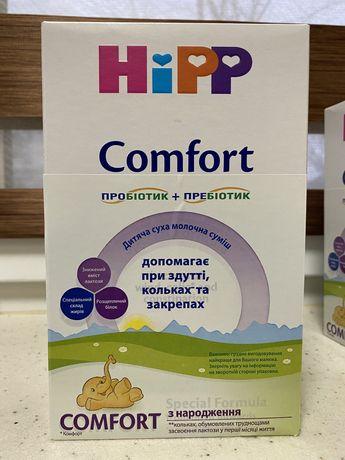 Молочная смесь Hipp Comfort