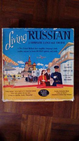 Curso antigo inglês - russo vinil