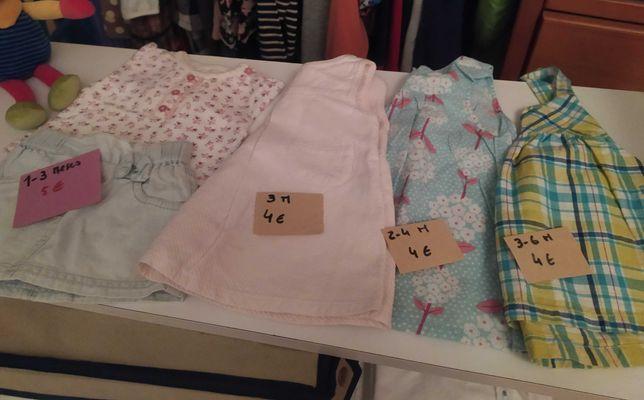 Roupa menina 1 a 6 meses - vestidinhos a 4€