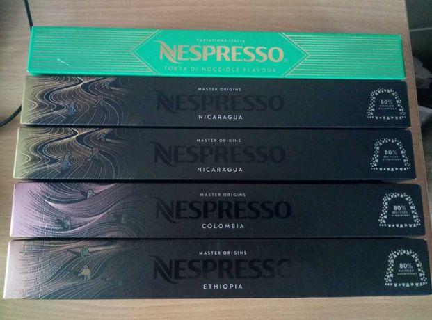 Капсули Nespresso