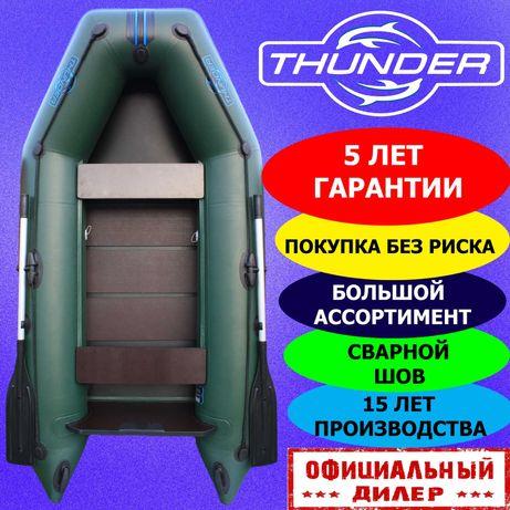 Надувные ПВХ лодка Thunder TМ 270 по типу Барк Колибри Лисичанка