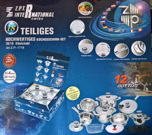 Набор посуды Z. P. T. (Zepter)