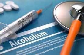 Наркологічний центр. Нарколог. Лікування, кодування від алкоголізму.
