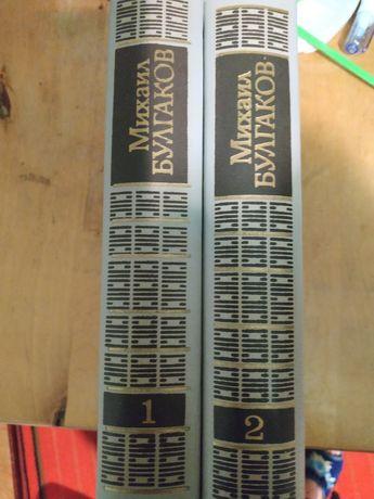 Продам книги Булгакова