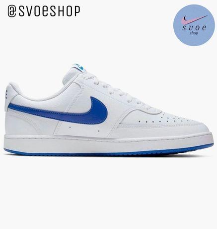 Кросівки Nike Court Vision Low/ Кроссовки Найк