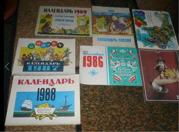 Календарь сказки детский