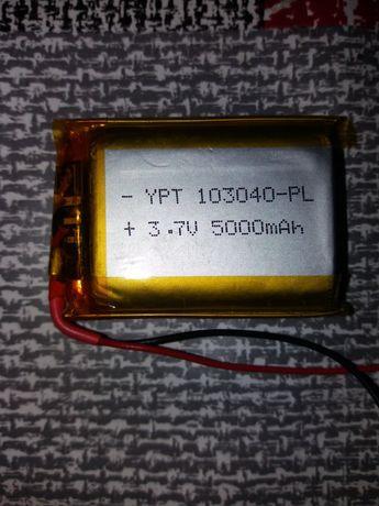 Bateria Iões de lítio 3.7 v 5000 ma em 10 horas