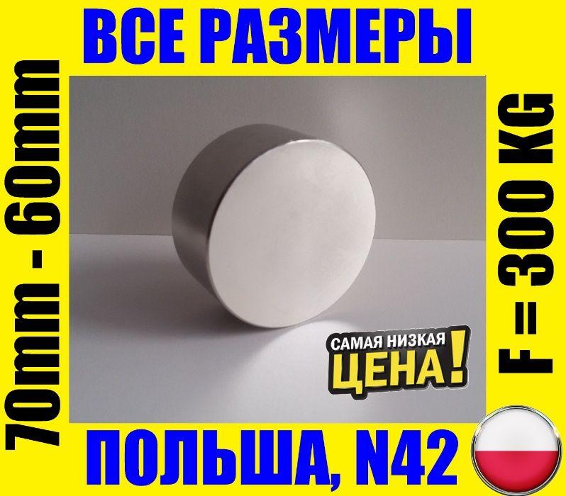 Супер•магнит•неодимовый•70*60•300кг•подберем•подскажем•для•всех•задач Черкассы - изображение 1