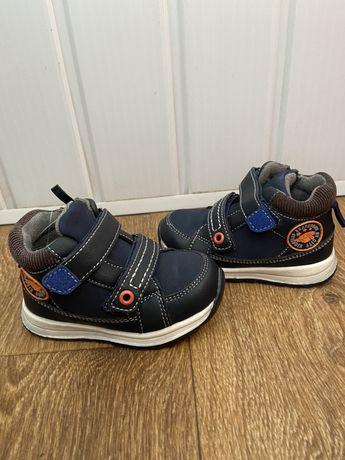 Демисезонные ботинки на мальчика р.21-24