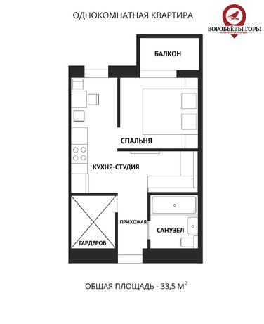 Продам однокомнатную квартиру в ЖК Воробьевы Горы Family.