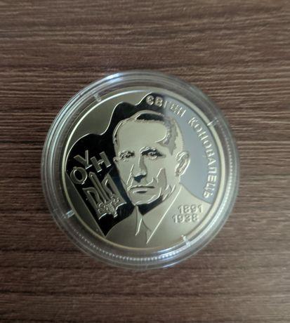 Монета НБУ Євген Коновалець